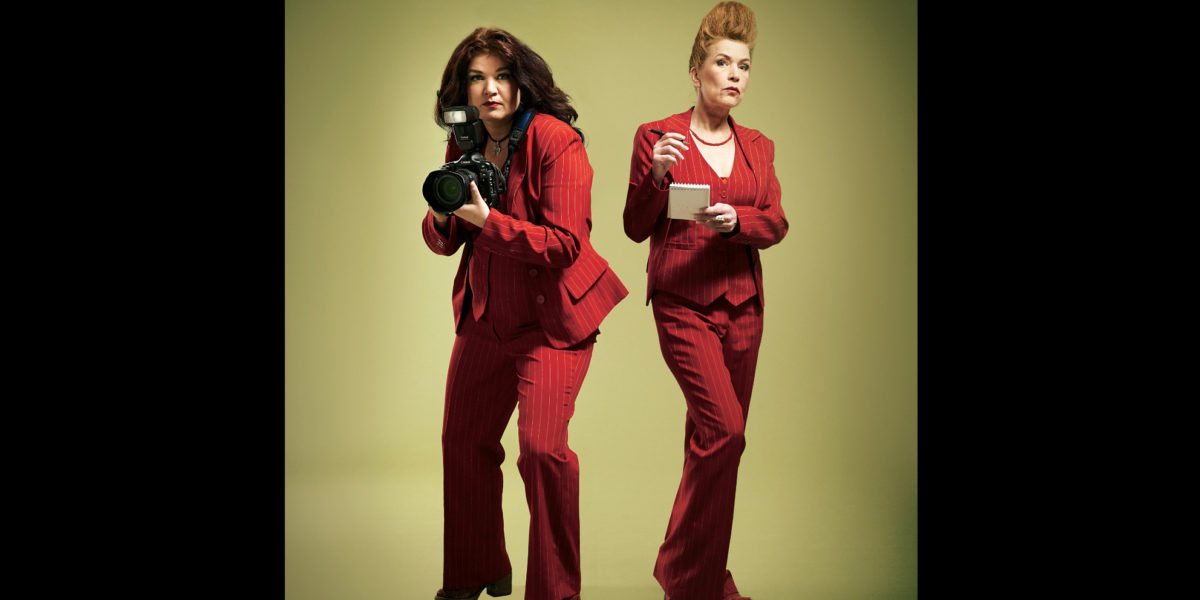 Tosca Niterink & Anita Janssen | DE PONCHO MUST GO ON